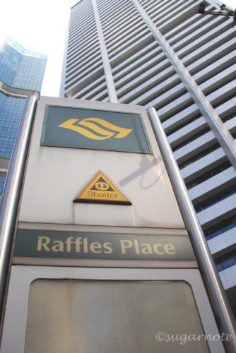 シンガポール市内 Raffles Place