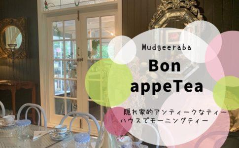 Bon appeTea Teahouse