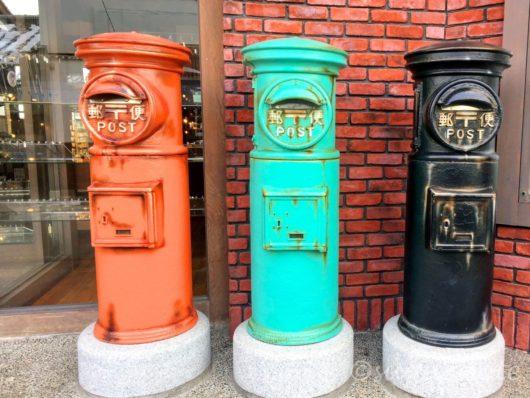 草津, Kusatsu, 郵便ポスト, Post Box