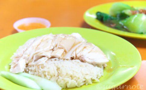 Chikin Rice, チキンライス