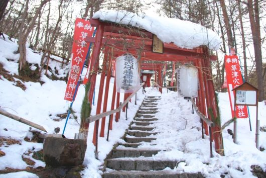 西の河原公園, 草津, Sainokawara-Park, Kusatsu