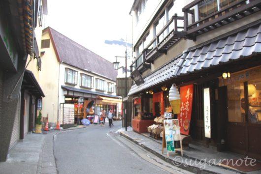 草津, Kusatsu