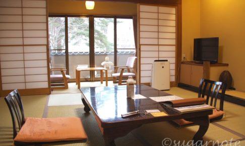 草津温泉 旅館 望雲, Kusatsu-Onsen, Ryokan, Boun