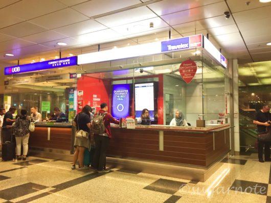 Travelex at Changi Airport (Singapore)
