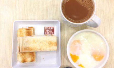カヤトーストセット, Kaya Toast Set