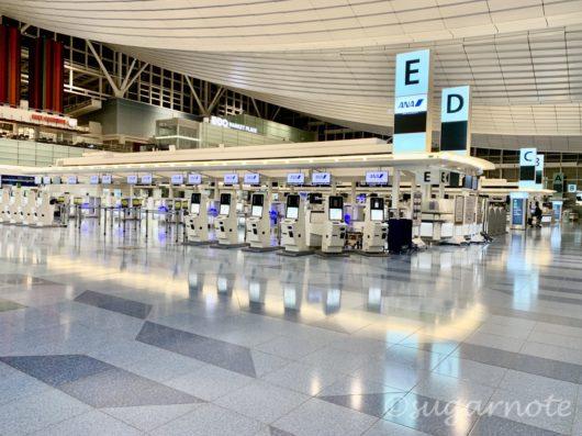コロナ禍の羽田空港第3ターミナル