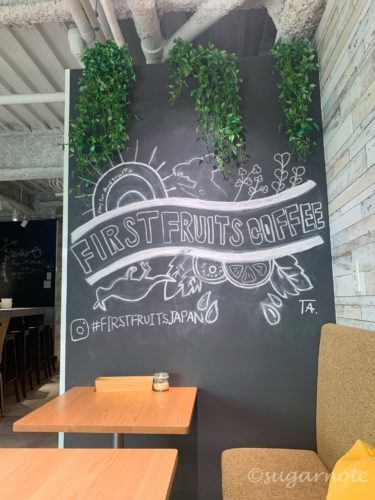 First Fruits Specialty Coffee