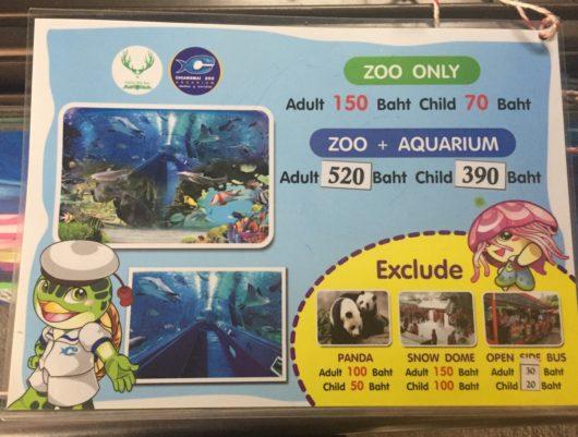 Chiangmai Zoo Price List, チェンマイ動物園料金表