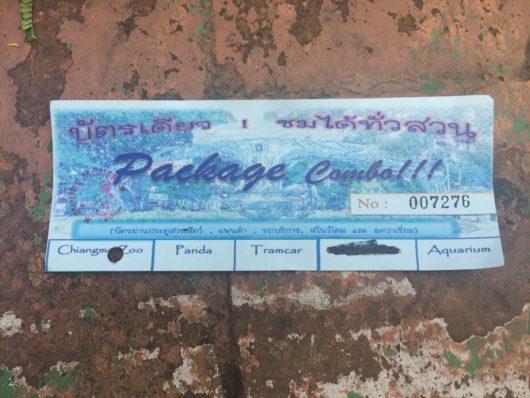 Chiangmai Zoo Tickets, チェンマイ動物園入場券