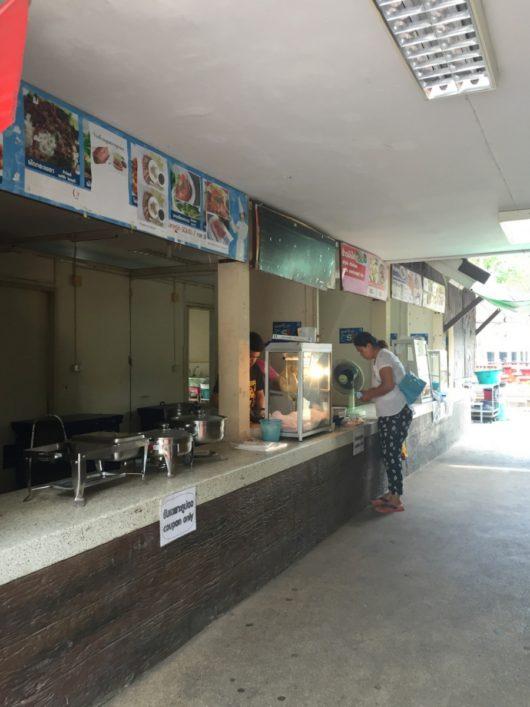 Chiangmai Zoo Food Center, チェンマイ動物園フードセンター
