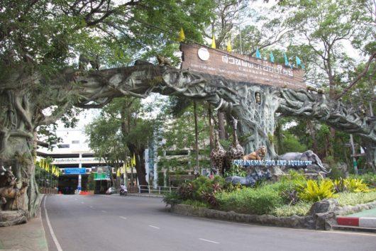 Chiangmai Zoo, チェンマイ動物園
