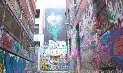 Melbourne Street Art Hoiser Lane