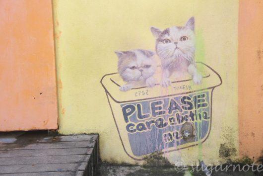 Please care & Bathe Me, Malaysia, Penang, World Heritage, George Town, Street Art, マレーシアペナン島, 世界遺産ジョージタウン, ストリートアート,