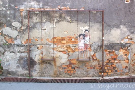 Malaysia, Penang, George Town Street Art, マレーシア, ペナン島, ストリートアート, A Brother and sister on swing