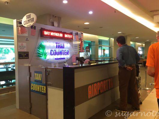 Penang International Airport, Taxi Counter, ペナン国際空港, タクシーカウンター乗り場