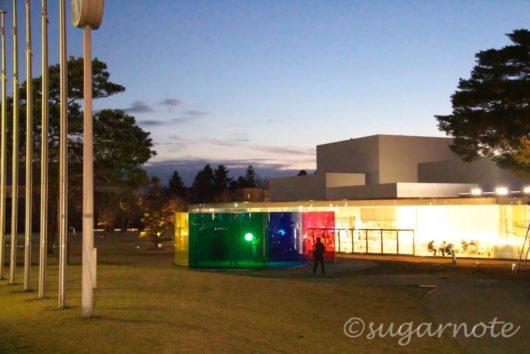 金沢21世紀美術館, 21st Century Museum of Contemporary Art, Kanazawa, オラファー・エリアソン, Olafur Eliasson, カラー・アクティヴィティ・ハウス, Colour Activity House