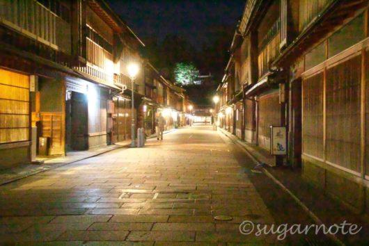 ひがし茶屋街, Higashi-chaya-gai