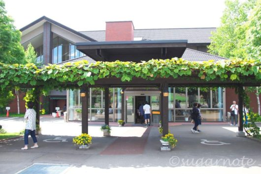 後藤純男美術館, Hokkaido Goto Sumio Museum of Art