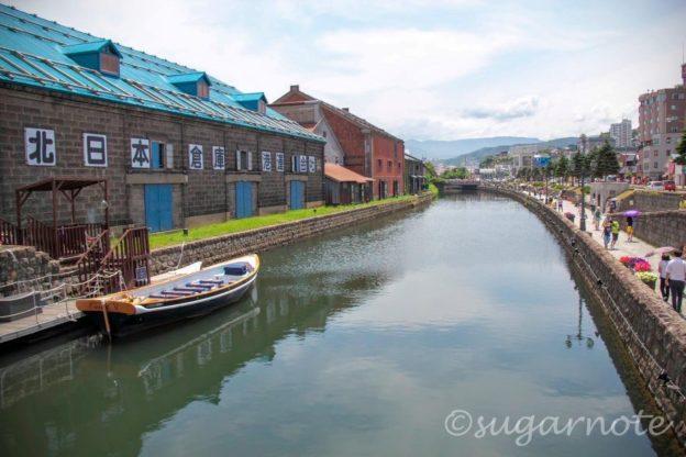 北海道, 小樽運河, Hokkaido, Otaru Canal