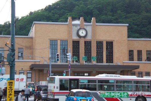 小樽駅, Otaru Station