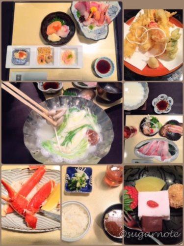 日本料理, 松や, Matsuya, 寒ブリ・ずわい蟹懐石, Kaiseki