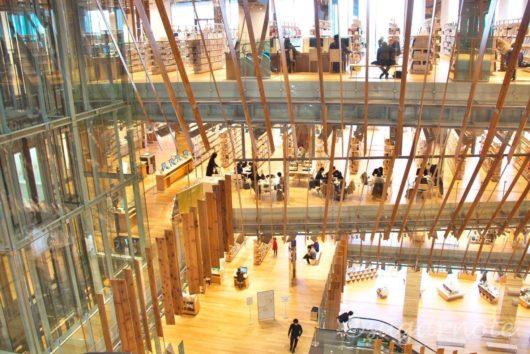 富山市ガラス美術館, Toyama Glass Art Museum