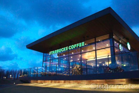 富岩運河環水公園, Fugan Canal Park, スターバックス, Starbucks
