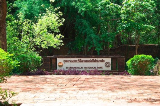 シー・サッチャナーライ歴史公園(Sri Sanchanalai Historical Park)