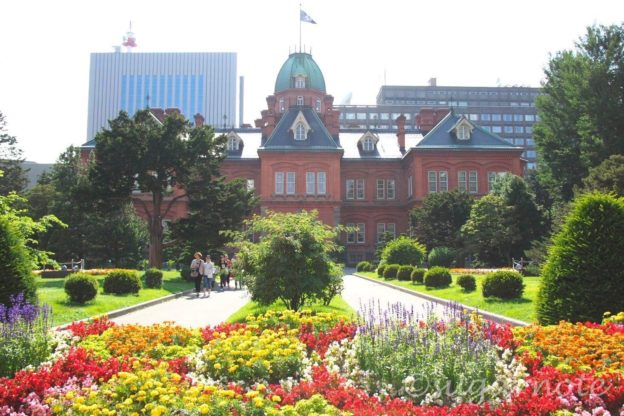 札幌, 北海道旧本庁舎, Sapporo