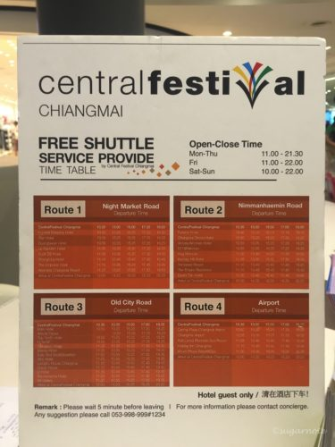 Central Festival Chiang Mai, Free Shuttle Service Time Table