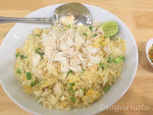 Lame Charon Seafood, 蟹チャーハン, Crab fried rice