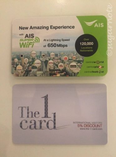 Central Festival Chiang Mai, The 1 Card, Wi-Fi
