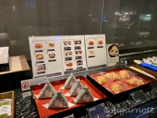 ANA SUITE LOUNGE 羽田空港第3ターミナル