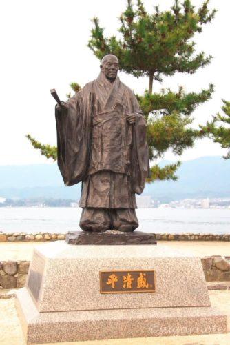 平清盛像, 宮島, Miyajima, Taira no Kiyomori Statue