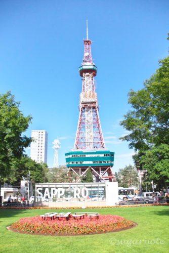 さっぽろテレビ塔, Sapporo TV Tower