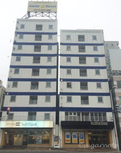 函館スマイルホテル, Hakodate Smile Hotel