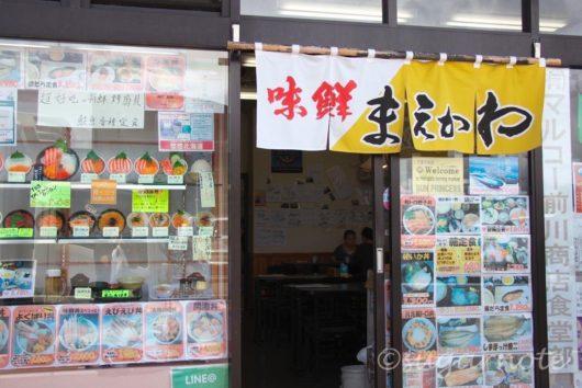 函館朝市, Hakodate Morning Market, ウニイクラ丼