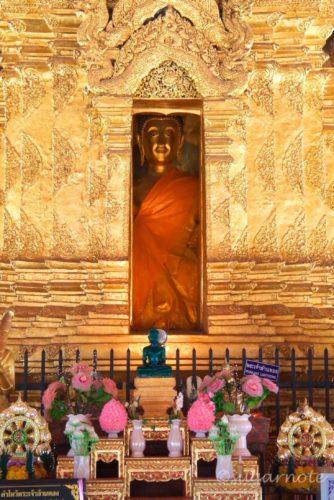 ワット・プラ・タート・ラムパーン・ルアン, Wat Lampan Luang