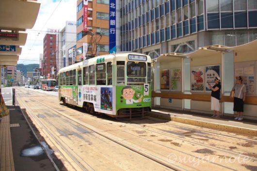 函館市電, Hakodate Tram