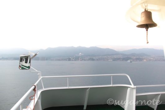 宮島松大汽船JR西日本宮島フェリー, JR Ferry to Miyajimaguchi-Sanbashi