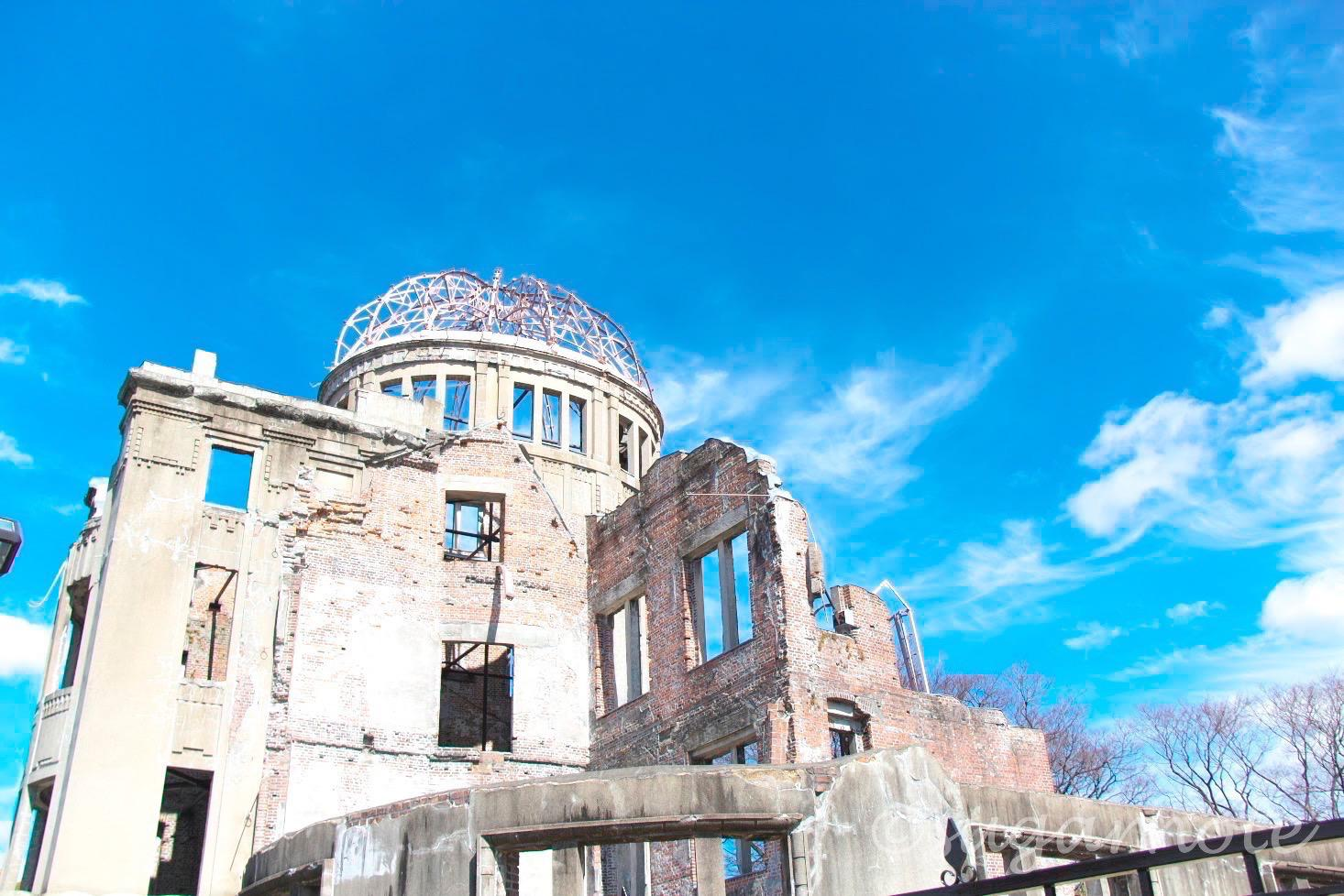 広島原爆ドーム, The Atomic Bomb Dome