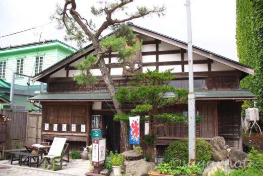 函館元町、Hakodate Moto-Machi