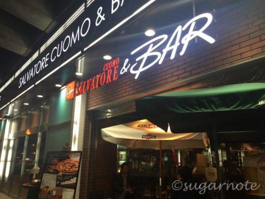 サルヴァトーレ クオモ アンド バール, SALVATORE CUOMO & BAR Sapporo