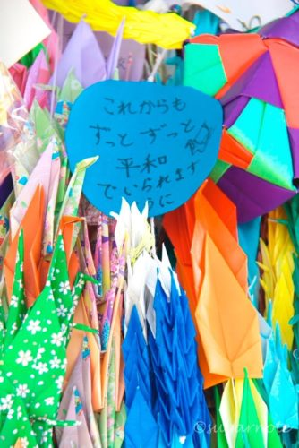 平和記念公園, The Peace Memorial Park, Hiroshima, 広島, 千羽鶴, A thousand paper cranes,