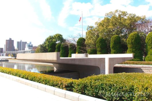 Frame of Peace, Hiroshima Peace Memorial Park, 平和の灯, 広島, 平和記念公園