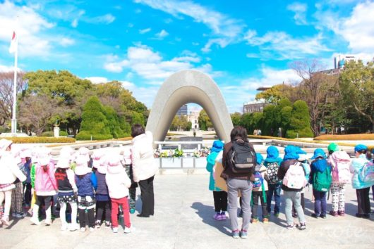 Cenotaph for the A-bomb Victims, Hiroshima, Peace Memorial Park, 原爆死没者慰霊碑, 広島, 平和記念公園