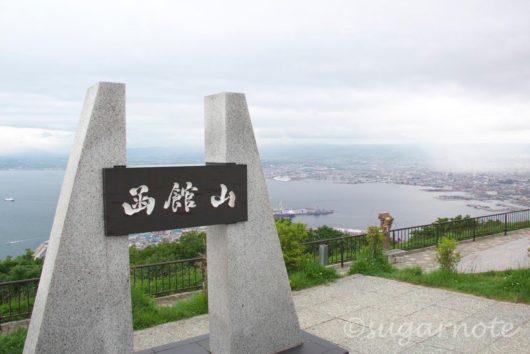 函館山ロープウェイ、Mt. Hakodate Ropeway、函館山