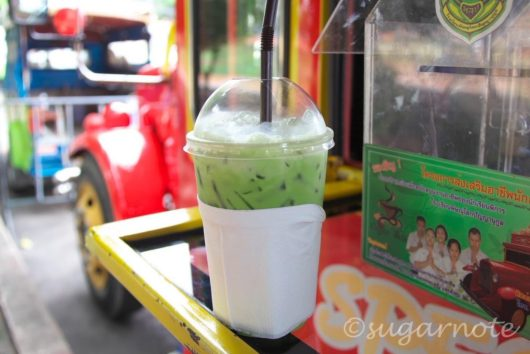 Green Tea Iced Tea, Coffee and Bakery Truck for Special Education School, Phitsanulok