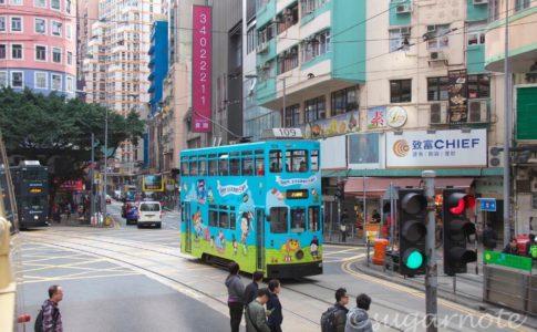 香港のトラム, Tram in Hong Kong