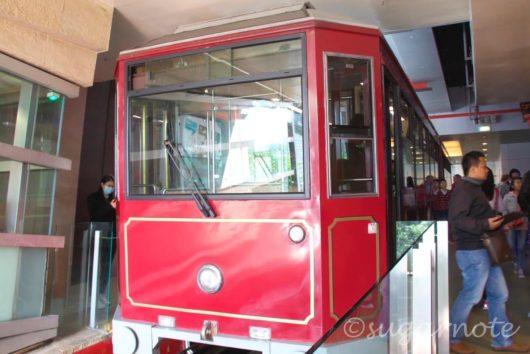 香港, ピークトラム, Hong Kong, Peak Tram